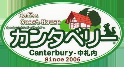 カンタベリーロゴ