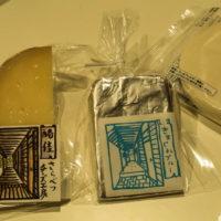 """「さらべつチーズ工房」のチーズを""""手軽に""""美味しくいただく研究会"""