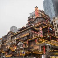 2018重慶・成都・パンダvol.1~ANAで成都、中国新幹線で重慶へ~