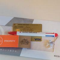 大晦日の今日、JGC(JALグローバルクラブ)カードが届きました。