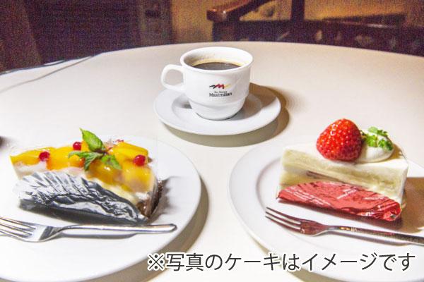 お菓子のニシヤマケーキ&飲み物付プラン