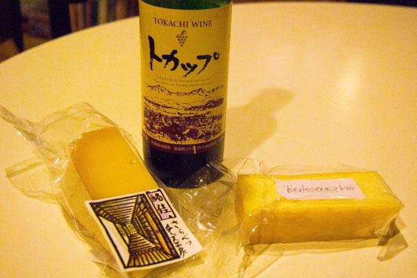 さらべつチーズ工房チーズ&ワイン付プラン