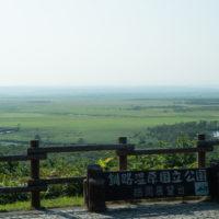 20年以上振り?釧路湿原の細岡展望台に行ってみました。