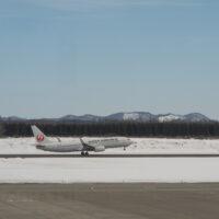 「とかち帯広空港」コロナの影響でJAL、エアドゥ各1便!